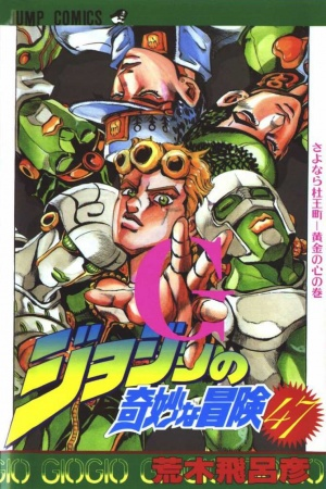 Jojo's Bizarre Adventure Parte 5: Vento Aureo (Full Color)