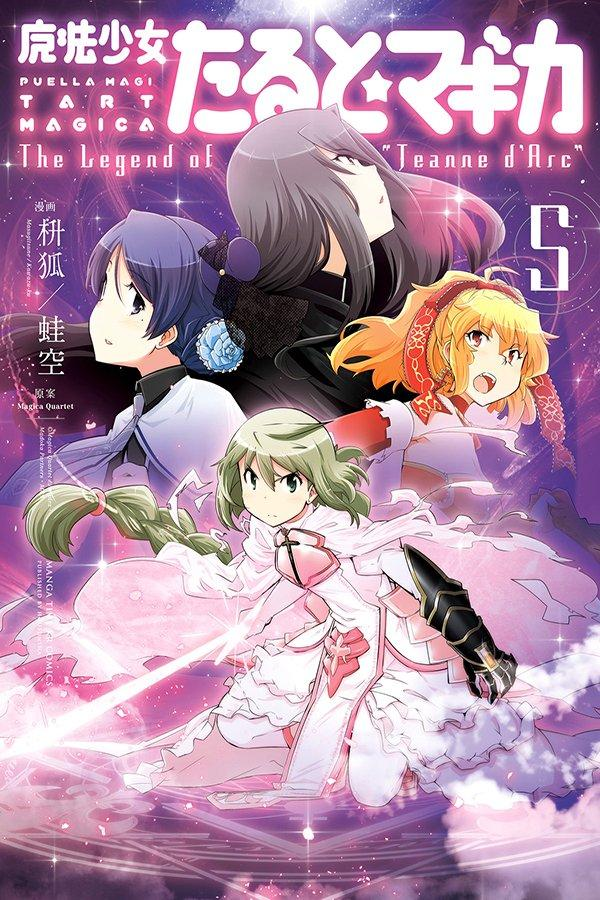 "Mahou Shoujo Tart Magica: The Legend of ""Jeanne d'Arc"""