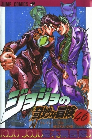 JoJo\'s Bizarre Adventure: Part 4 - Diamond is Unbreakable