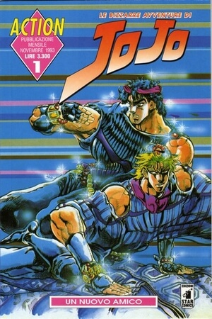 JoJo\'s Bizarre Adventure: Part 1 - Phantom Blood