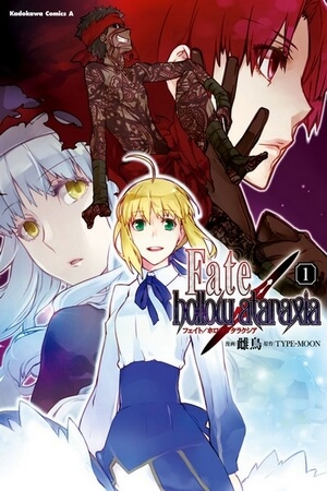 Fate/Hollow Ataraxia