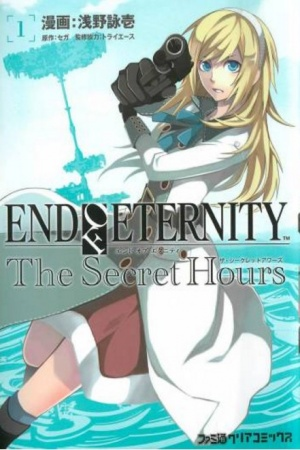 The End of Eternity The Secret Hour