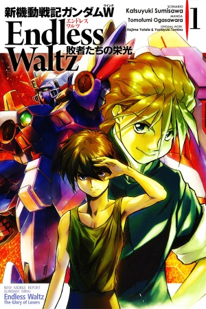 New Mobile Report Gundam W: Endless Waltz - The Glory of Losers