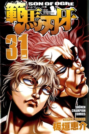 Hanma Baki: Son Of Ogre