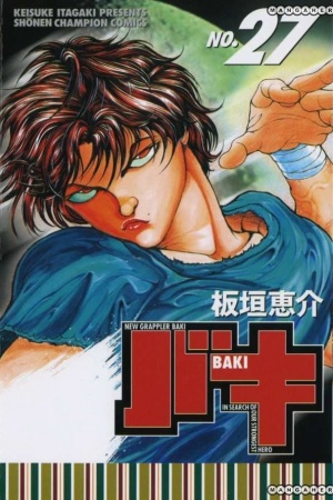 New Grappler Baki