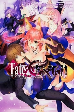Fate/Extra - CCC Fox Tail