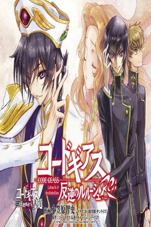 Code Geass Hangyaku No Lelouch Re;
