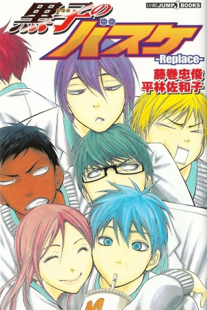 Kuroko No Basket Replace Plus